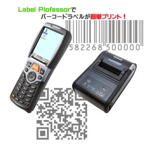 TMP60sc5100-300-2