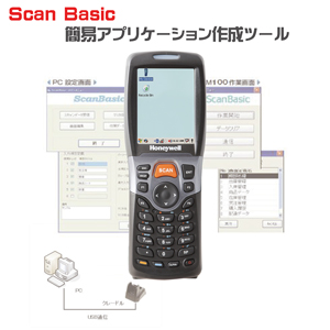 scanbasic-1